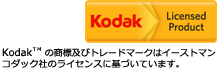 Kodak Licensed Product
