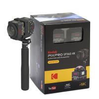 SP360 4K - DUAL PRO Pack - Includes (2) SP360 4K VR Cameras