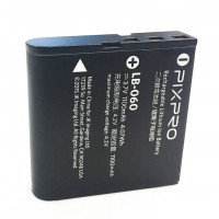 Spare Battery LB-060/b