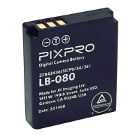 Spare Battery LB-080